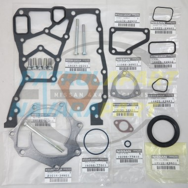 Nissan Navara D22 TD27 Timing Cover Gasket Set